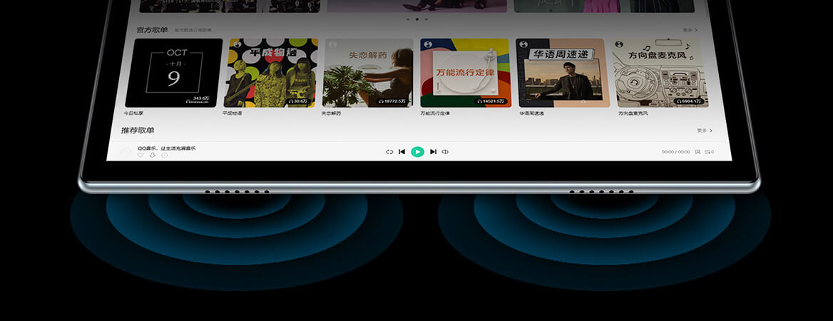 Teclast P20HD Pure Sound System