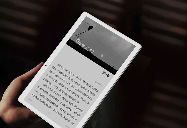 Teclast T10 Tablet Reading mode